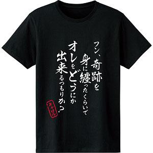 戦姫絶唱シンフォギアGX キャロル・マールス・ディーンハイム セリフTシャツ メンズ L
