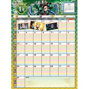 鬼滅の刃 2022年家族みんなの書き込みカレンダー[エンスカイ]