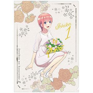 五等分の花嫁∬ クリアファイル 一花