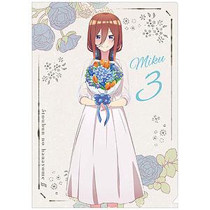 五等分の花嫁∬ クリアファイル 三玖