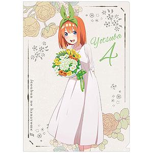 五等分の花嫁∬ クリアファイル 四葉
