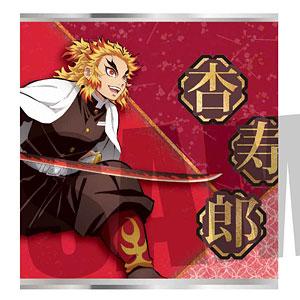 貯金箱 「鬼滅の刃」 煉獄杏寿郎