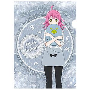 ラブライブ!虹ヶ咲学園スクールアイドル同好会 A4クリアファイル(ルームウェア) (10)天王寺璃奈