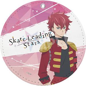 スケートリーディング☆スターズ レザーコースターキーホルダー 01 前島絢晴