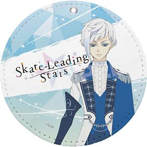 スケートリーディング☆スターズ レザーコースターキーホルダー 03 篠崎怜鳳