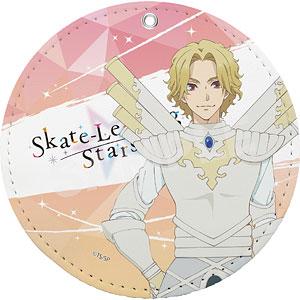 スケートリーディング☆スターズ レザーコースターキーホルダー 05 久遠寺夢空