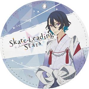 スケートリーディング☆スターズ レザーコースターキーホルダー 07 石川二