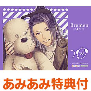 【あみあみ限定特典】CD Bremen vol.4 Ritsu / 戌井律(CV.古川慎)
