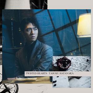 CD 畠中祐 / TWISTED HEARTS 通常盤 (TVアニメ『憂国のモリアーティ』2クール目オープニング主題歌)