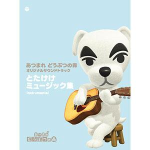 CD 「あつまれ どうぶつの森」オリジナルサウンドトラック とたけけミュージック集 Instrumental