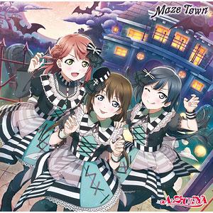CD A・ZU・NA / 『ラブライブ!虹ヶ咲学園スクールアイドル同好会』A・ZU・NA 2ndシングル「Maze Town」