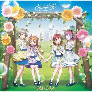 CD QU4RTZ / 『ラブライブ!虹ヶ咲学園スクールアイドル同好会』QU4RTZ 2ndシングル「Swinging!」