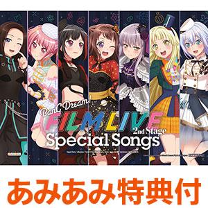【あみあみ限定特典】CD 劇場版「BanG Dream! FILM LIVE 2nd Stage」Special Songs 通常盤