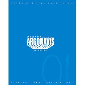 【特典】CD Argonavis / 可能性/Stand by me!! Blu-ray付生産限定盤