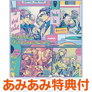 【あみあみ限定特典】CD Paradox Live Shuffle Team Show Vol.1