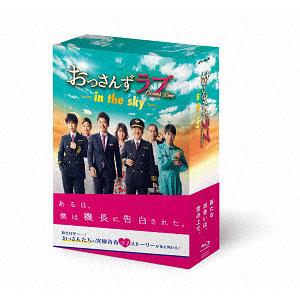 【特典】BD おっさんずラブ-in the sky- Blu-ray BOX