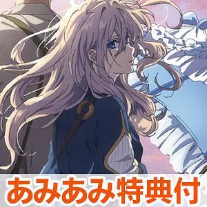 【あみあみ限定特典】BD 『劇場版 ヴァイオレット・エヴァーガーデン』 通常版 (Blu-ray Disc)