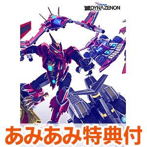【あみあみ限定特典】BD SSSS.DYNAZENON 2 (Blu-ray Disc)