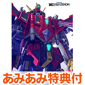 【あみあみ限定特典】DVD SSSS.DYNAZENON 1