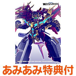 【あみあみ限定特典】DVD SSSS.DYNAZENON 3
