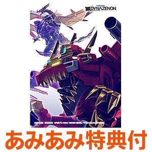 【あみあみ限定特典】DVD SSSS.DYNAZENON 4