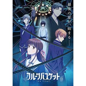 BD フルーツバスケット The Final Vol.3 (Blu-ray Disc)