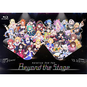 【特典】BD hololive 2nd fes. Beyond the Stage (Blu-ray Disc)