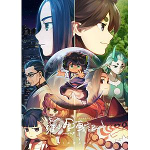 【特典】DVD 羅小黒戦記 ぼくが選ぶ未来 完全生産限定版
