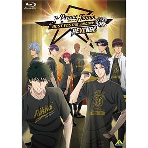 BD テニプリ BEST FESTA!! 王者立海大 REVENGE (Blu-ray Disc)