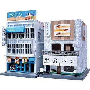 ジオラマコレクション 建コレ170 生食パン専門店・タピオカドリンク屋