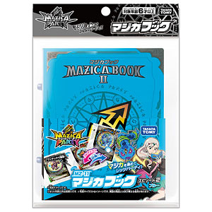 マジカパーティ MZ-11 マジカブック エピソード2 ブルー