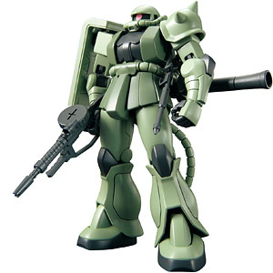 HG 1/144 ザクII プラモデル 『機動戦士ガンダム』