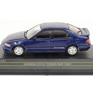 1/43 ホンダ シビックフェリオ SiR 1991 ブルー