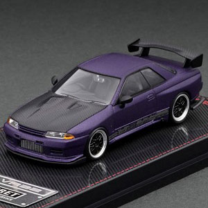 1/64 TOP SECRET GT-R (VR32) Matte Purple Metallic