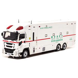 1/43 いすゞ ギガ 2018 東京消防庁消防救助機動部隊 特殊救急車 スーパーアンビュランス