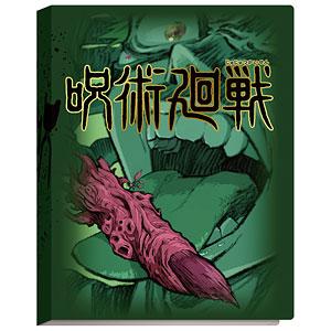 呪術廻戦 メタルカードバインダー A