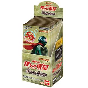 バトルスピリッツ コラボブースターSP 仮面ライダー 僕らの希望 ブースターパック 10パック入りBOX