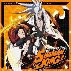 【特典】カードファイト!! ヴァンガード overDress タイトルブースター 第3弾「SHAMAN KING」Vol.1 12パック入りBOX