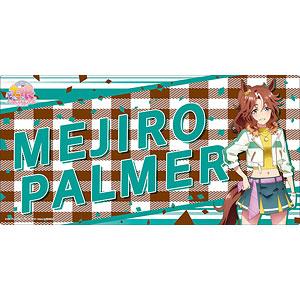 ブシロード ラバーマットコレクション V2 Vol.144 TVアニメ『ウマ娘 プリティーダービー Season 2』メジロパーマー