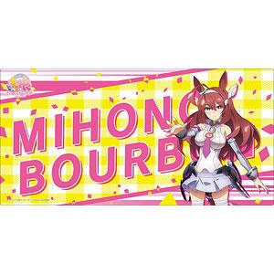ブシロード ラバーマットコレクション V2 Vol.146 TVアニメ『ウマ娘 プリティーダービー Season 2』ミホノブルボン