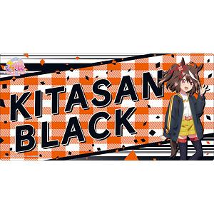 ブシロード ラバーマットコレクション V2 Vol.149 TVアニメ『ウマ娘 プリティーダービー Season 2』キタサンブラック