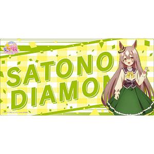 ブシロード ラバーマットコレクション V2 Vol.150 TVアニメ『ウマ娘 プリティーダービー Season 2』サトノダイヤモンド