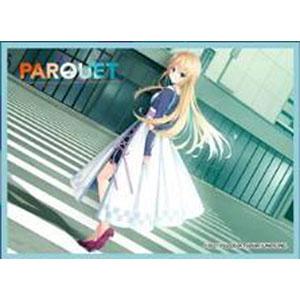 きゃらスリーブコレクション マットシリーズ PARQUET 「城門ツバサ A」(No.MT1162) パック