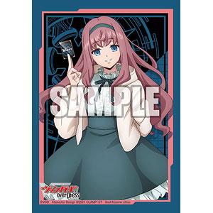 ブシロードスリーブコレクション ミニ Vol.545 カードファイト!! ヴァンガード overDress『御薬袋ミレイ』 パック