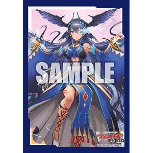 ブシロードスリーブコレクション ミニ Vol.546 カードファイト!! ヴァンガード overDress『封焔の巫女バヴサーガラ』