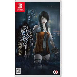 【特典】Nintendo Switch 零 ~濡鴉ノ巫女~