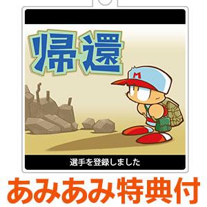 【あみあみ限定特典】Nintendo Switch パワプロクンポケットR