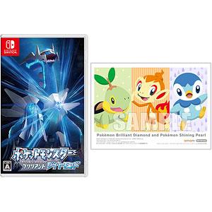 【特典】Nintendo Switch ポケットモンスター ブリリアントダイヤモンド あみあみオリジナル特典