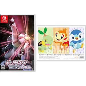 【特典】Nintendo Switch ポケットモンスター シャイニングパール あみあみオリジナル特典
