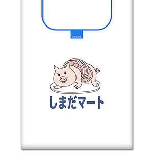 ハイキュー!! TO THE TOP 嶋田マートエコバッグ 01白